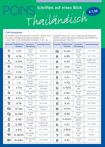 PONS Schriften auf eine Blick Thailändisch: kompakte Übersicht; alle Schriftzeichen