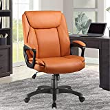 Kaloyyard Office Executive Chair Mid Back Comfortable Ergonomic Chair Computer Chair PU Leather Reclining and Swivel Adjustable Seat Height for Home Office(Brown)