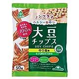 サンコー 大豆チップスのり塩味 50g×3袋