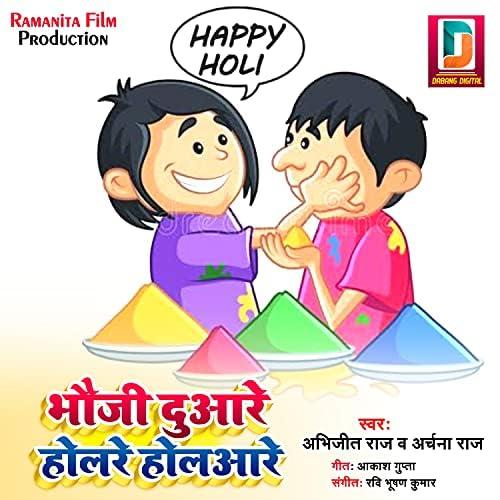 Abhijit Raj & Archana Raj