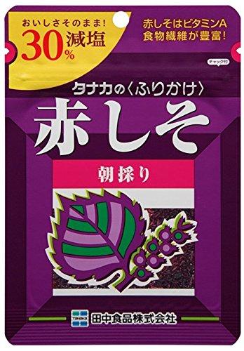 田中食品 タナカのふりかけ『減塩 赤しそ』