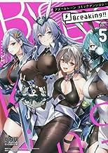 アズールレーン コミックアンソロジー Breaking! コミック 1-5巻セット