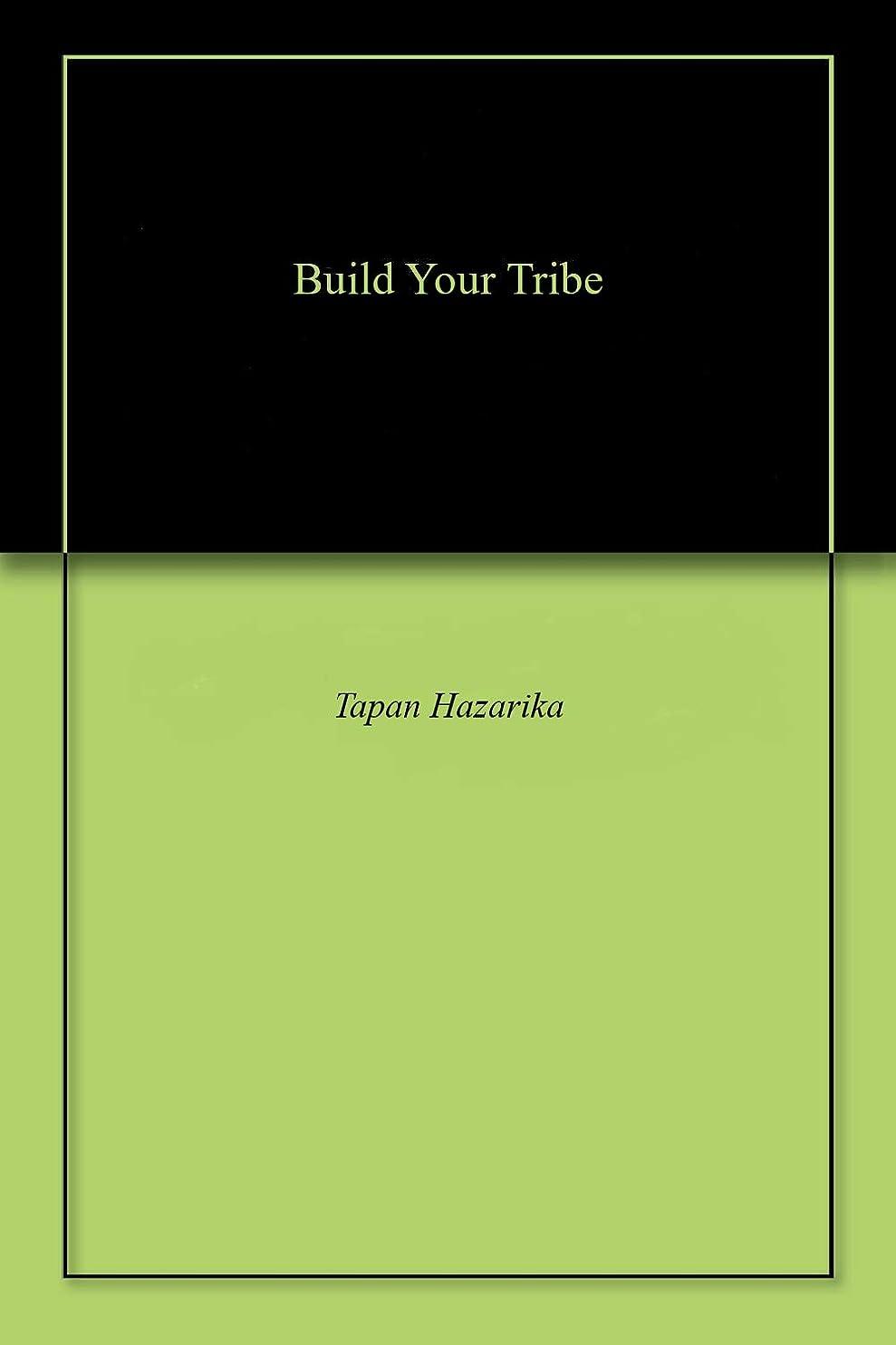 うま割り当てる動物園Build Your Tribe (English Edition)