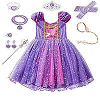 Elmia エルミア ハロウィン 仮装 子供 ドレス ドレス キッズコスチュームドレス プリンセス コスチューム 衣装 なりきり 付属品8セット(ティアラ スティック ネックレス ピアス ブレスレット リング 手袋 ウィッグ)付 (110)