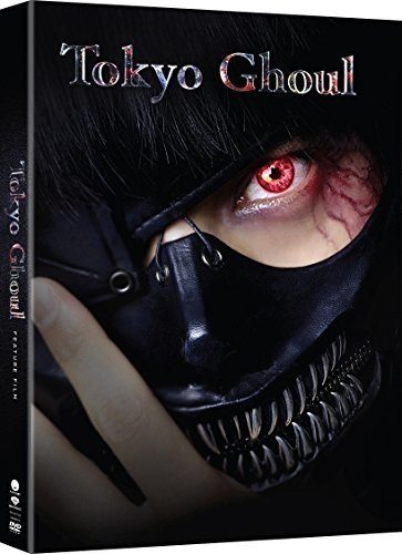 Tokyo Ghoul - The Movie [DVD]