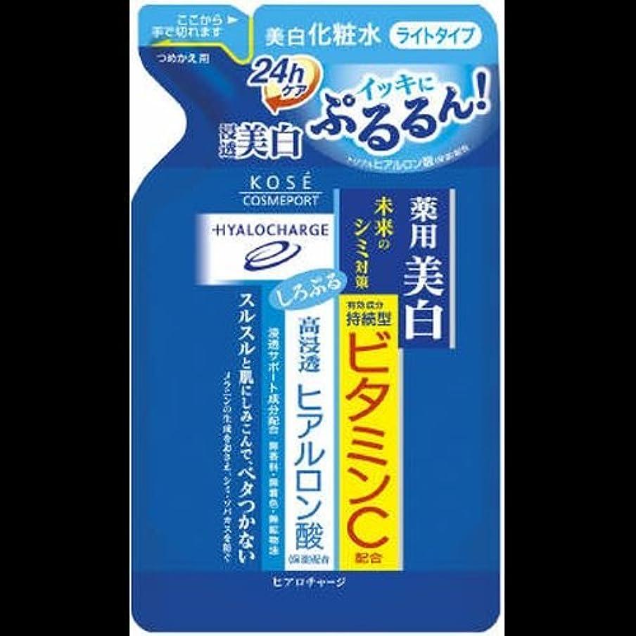 強制的刺繍警戒ヒアロチャージ 薬用 ホワイト ローション L (ライトタイプ) つめかえ 160mL ×2セット