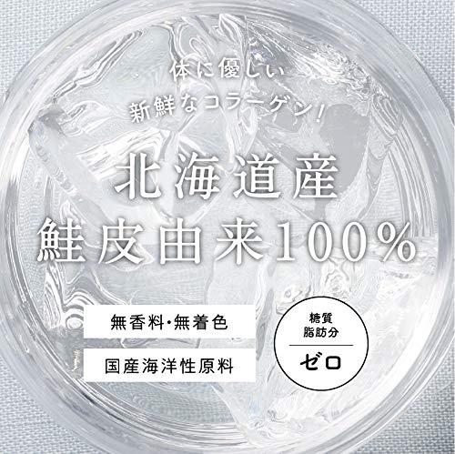 タマチャンショップこなゆきマリンコラーゲン100g国産低分子コラーゲンペプチド高純度無味無臭