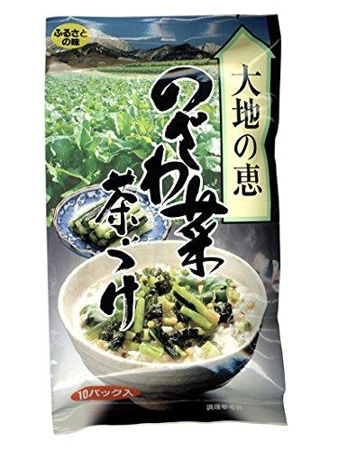 のざわ菜茶づけ 大地の恵み 6g×10袋 / お茶漬け 野沢菜 のざわな茶漬け //