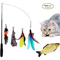 木島もくしま 猫 おもちゃ 猫トイ お魚 天然鳥の羽棒鈴付き 肥満解消 環境にやさしい素材 (5点セット)