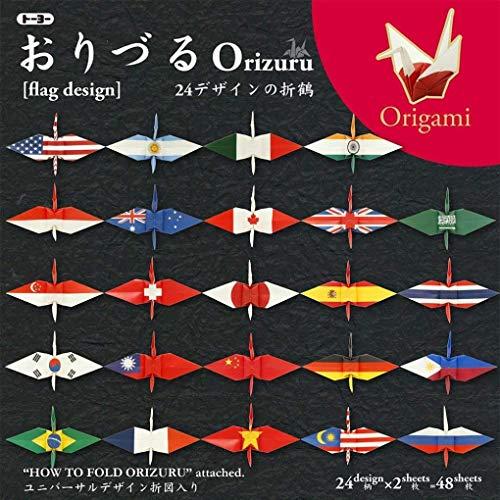 トーヨー 折り紙 おりづる 国旗 15cm角 24柄 48枚入 006120