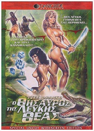 Diamonds Of Kilimandjaro (El tesoro de la diosa blanca) (1983)
