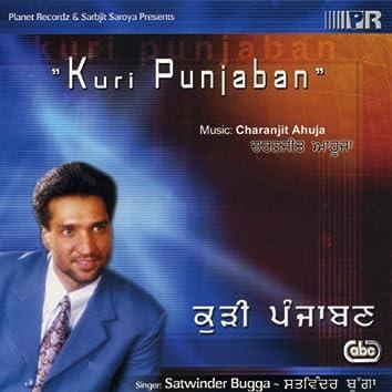 Kuri Punjaban