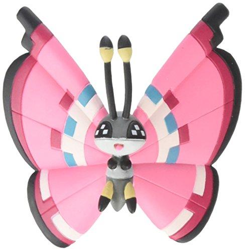 TAKARA TOMY Takaratomy Official Pokemon X and Y MC-024 2\