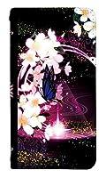 スマホケース 手帳型 ベルトなし アクオスフォン カバー sh-04h 8259-E. 蝶と桜 docomo 手帳 ケース [AQUOS ZETA SH-04H] アクオス ゼータ