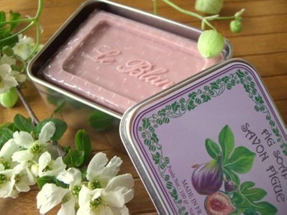 ドルきらめく装備するLE BLANC SOAP(ルブランソープ) イチジクの香り LB007ルブランソープ メタルボックス(leblanclb007)