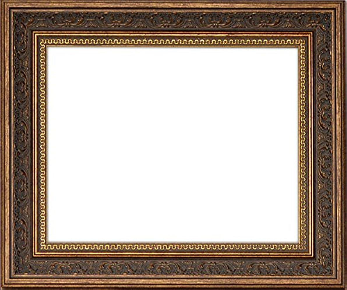 単独でゴミ箱を空にする再生デッサン額縁 8203/アンティークゴールド A2サイズ(594×420mm) アクリル