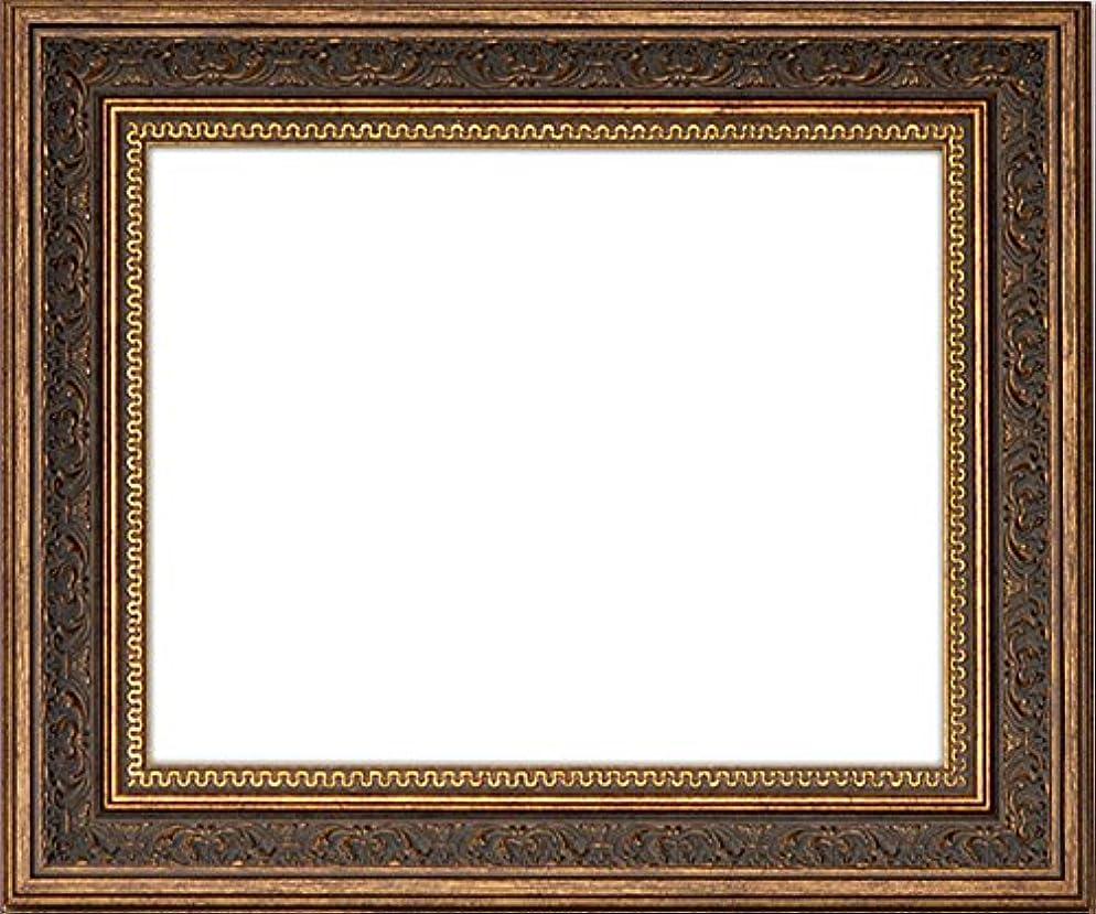 南東苦痛ゴージャスデッサン額縁 8203/アンティークゴールド B2サイズ(728×515mm) ガラス
