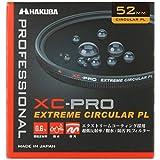 HAKUBA PLフィルター 52mm サーキュラーPL 反射率 0.6% 色ムラなし コントラスト強調 反射除去 撥水防汚 薄枠 日本製 XC-PRO CF-XCPRCPL52