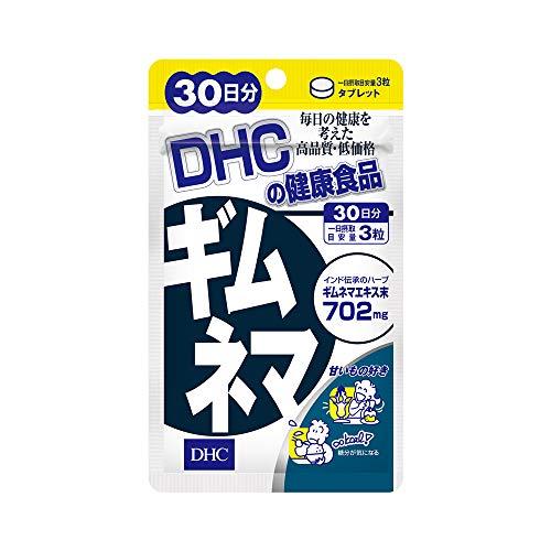 DHC ギムネマ 30日分
