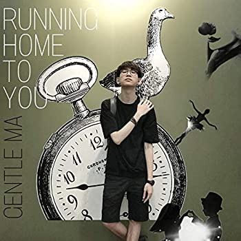 Running Home To You  Original Edition