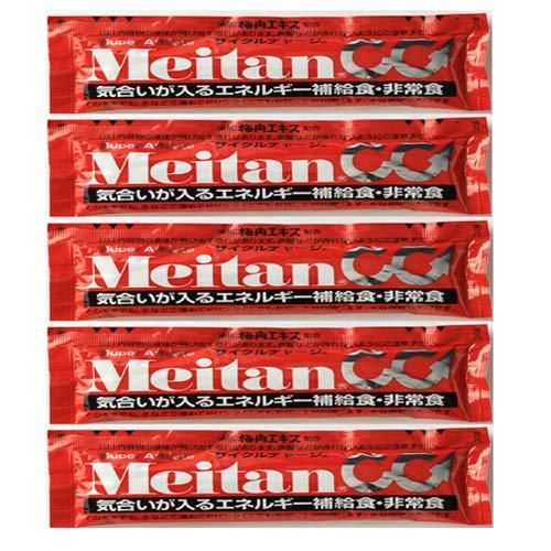 【Meitan(メイタン)】サイクルチャージ 赤 5個セット