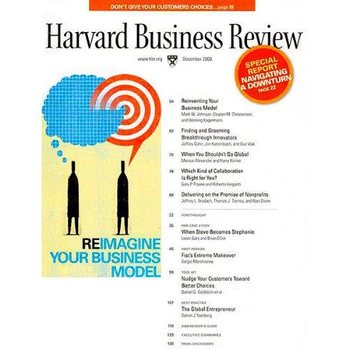 Harvard Business Review, December 2008 audiobook cover art