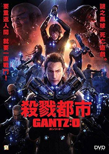 Gantz: O Region 3 DVD Subt USA Chinese Memphis Sales results No. 1 Mall Non English