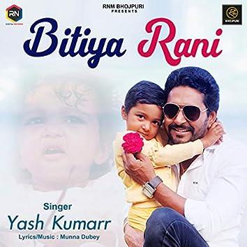 Bitiya Rani