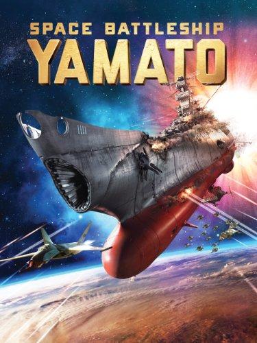 Space Battleship Yamato (English Dubbed)