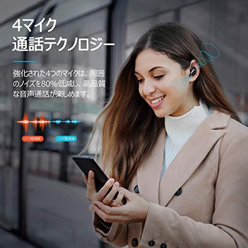 EarFunTechnology『EarFunFreePro』