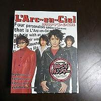 L'ArcenCiel 日めくりカレンダー