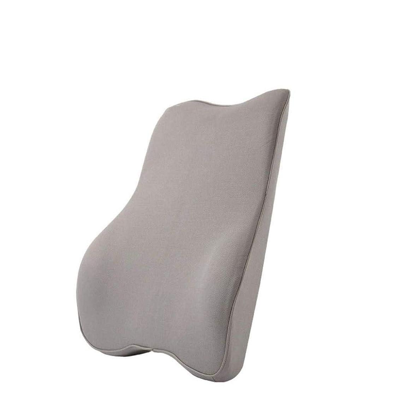 ネックレス精査する情熱的枕および腰椎サポート記憶枕は旅行総本店のカー?シートのために適した背中の背中の痛みを和らげるのを助けます (Color : Gray)