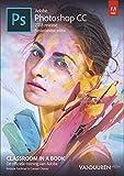 Adobe Photoshop CC Classroom in a Book: 2018 release, Nederlandse editie