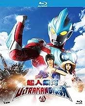 Ultraman Ginga Pt 1 Episode 1-6 2013