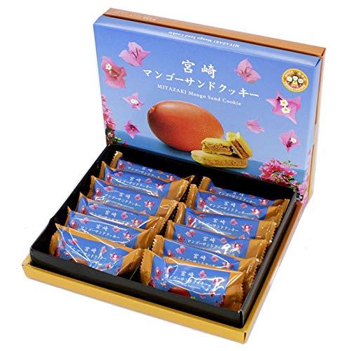 宮崎マンゴーサンドクッキー 12個入 宮崎県産マンゴー使用 ご当地みやげ ブーゲンビリア 宮崎空港