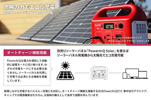 『SmartTap ポータブル電源 PowerArQ (626Wh/174,000mAh/3.6V/正弦波 100V 日本仕様) 正規保証2年 008601C-JPN-FS』の7枚目の画像