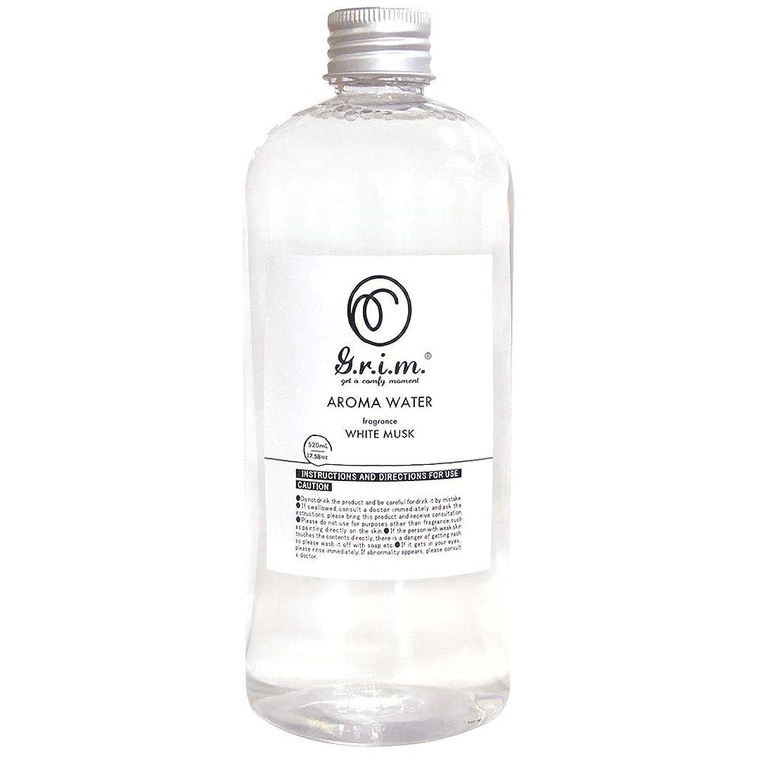 カウントアップ敬礼導体ノルコーポレーション アロマウォーター g.r.i.m 加湿器用 消臭成分配合 OA-GRM-10-1 ホワイトムスクの香り 520ml
