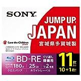 ソニー ビデオ用ブルーレイディスク 11BNE1VSPS2 (BD-RE 1層 25GB 2倍速 10枚 1枚の増量パック)