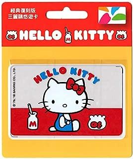 台湾 悠遊カード HELLO KITTY 台湾MRTカード( 復刻版 )