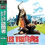 おかしなおかしな訪問者〈ワイド〉 [Laser Disc]