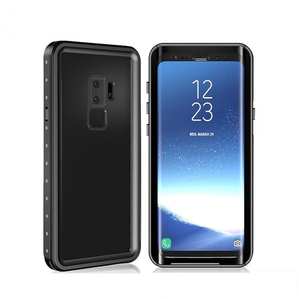 Wildtek DOT Series Samsung S9 Waterproof Case | Underwater Snowproof Dirtproof Shockproof with Touch ID | Fully Sealed Cover Waterproof Phone Case | 4.7 Inch Black (S9 Plus)