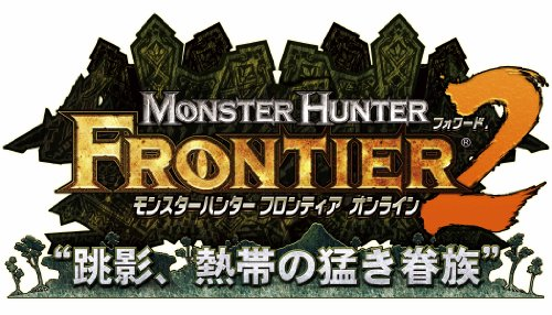 Monster Hunter Frontier Online (Forward.2 Premium Package) [Collector's Edition][Import Japonai