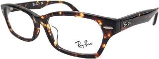 【日本法人ミラリジャパン株式会社保証書付】Ray-Ban(レイバン)RX5344D-2243(55)セルフレーム・眼精疲労予防レンズ(ビュイ・bui)のセット(伊達眼鏡用)