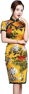 HangErFeng فساتين النساء الحرير Qipao طباعة اللباس الصيني نمط أصفر الأزهار الدانتيل الزينة سليم شيونغسام فستان سهرة