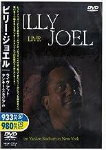ビリー・ジョエル~ライヴ・アット・ヤンキー・スタジアム/MUSIC DVD