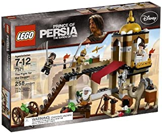 Lego- Prince Of Persia (The Sands Of Time) 7571 The Fight For The Dagger