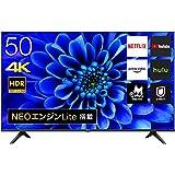 ハイセンス 50V型 4Kチューナー内蔵 液晶テレビ 50E6G Amazon Prime Video対応 2021年モデル 3年保証