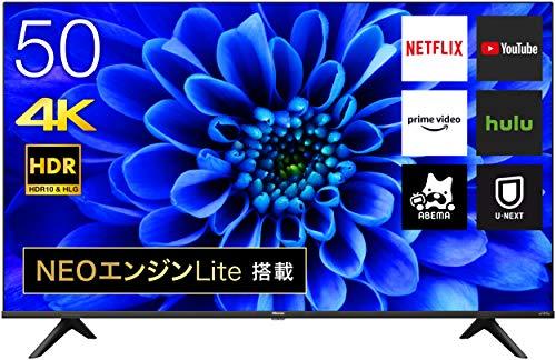 ハイセンス 50V型 4Kチューナー内蔵 液晶テレビ 50E6G VA パネル Amazon Prime Video対応 2021年モデル 3年保証