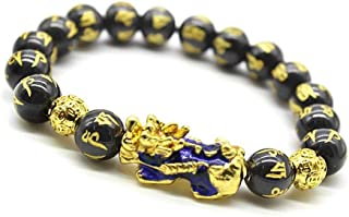 Feng Shui Porsperity 10mm Hand Carved Mantra Bead Bracelet with Color Changed Pi Xiu/Pi Yao Attract Wealth and Good Luck