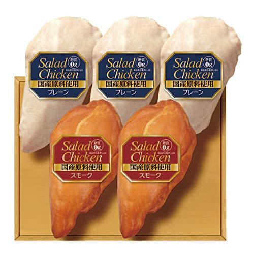 プリマハム お歳暮 国産原料使用 サラダチキン ギフト 人気商品 (CH 250)